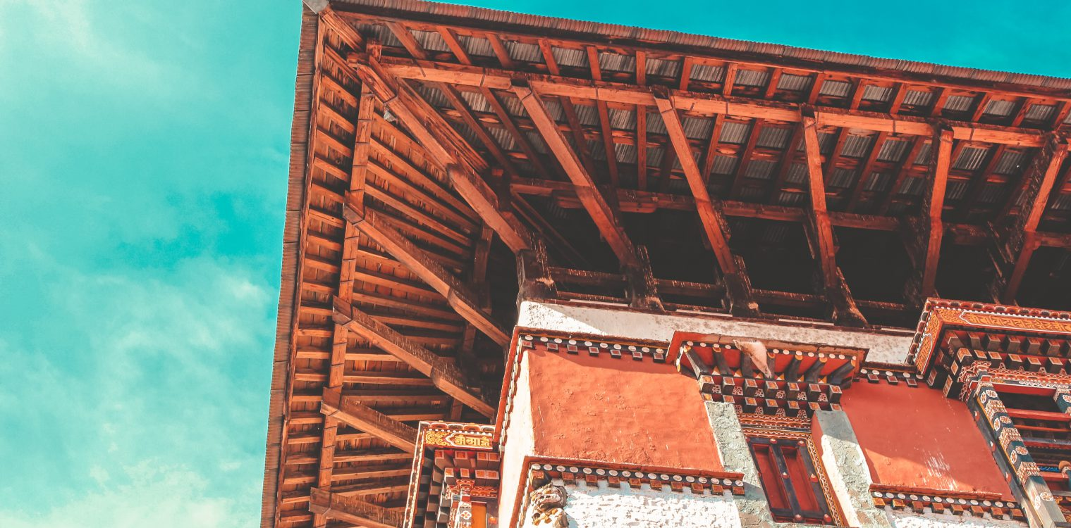 Construction of Drasha (Traditional Building) with Site Development for Tashichhodzong Maintenance Division
